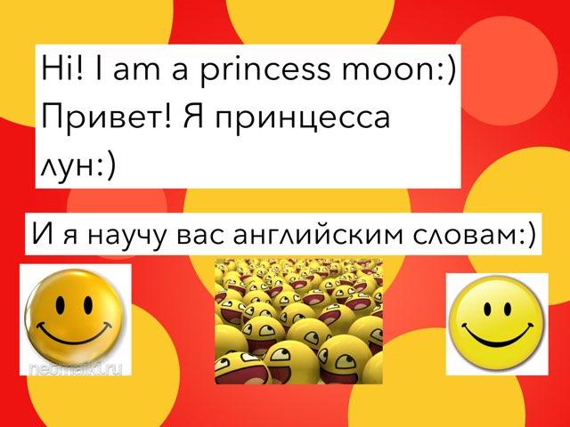 Учим Английский Язык С Принцессой Луны by Princess nights