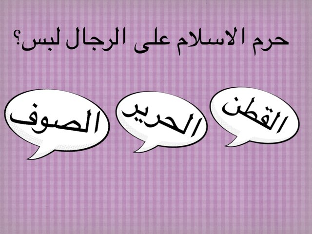 لعبة 22 by بشاير الكندري