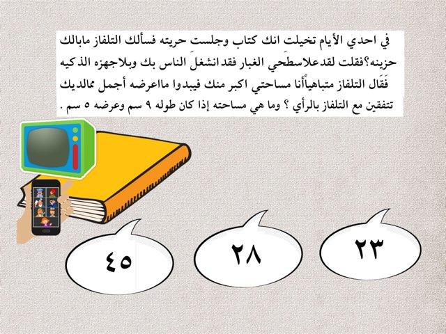 ورقة عمل ٢ by Siad Pird