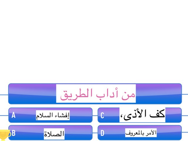 لعبة 29 by بشاير العنزي