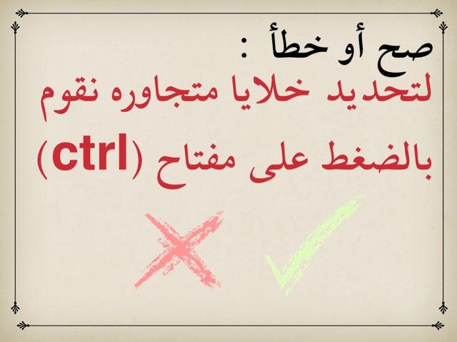 لعبة 34ا by اللهم اغفر لابي  وارحمه