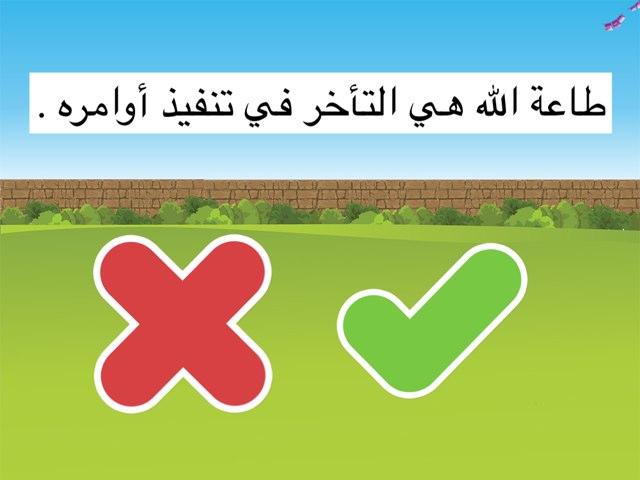 الله يحبنا ان اطعناه by Abla Bashayer