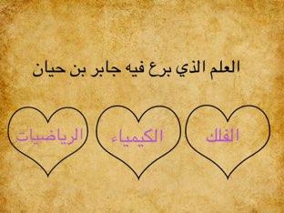 لغتي by يارا الزهراني