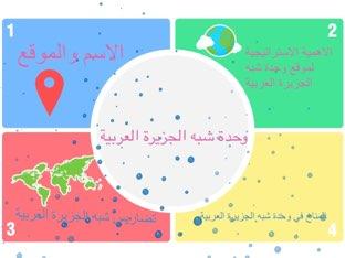 لعبة 6 by شيماء  بيفاري