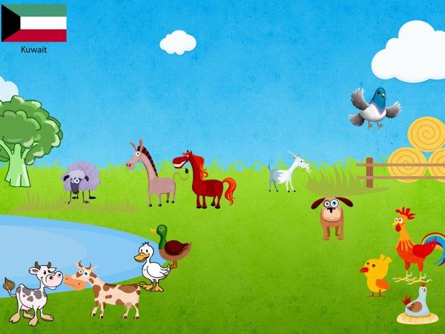مزرعتنا الجميلة by Shaikha Al Khamiss