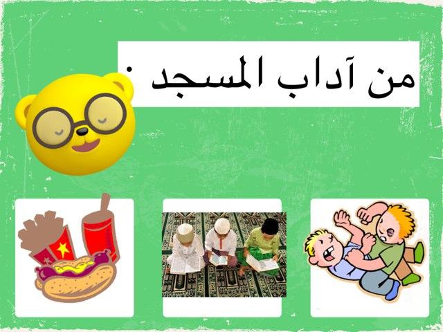 لعبة 62 by Abla Bashayer