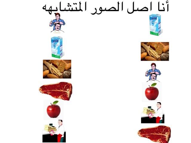 حصيله  by Dalal Al