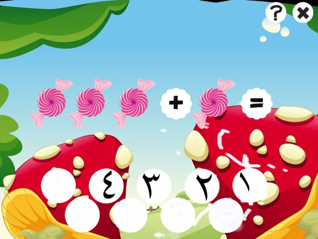 لعبة 4 by bashayer alazmi