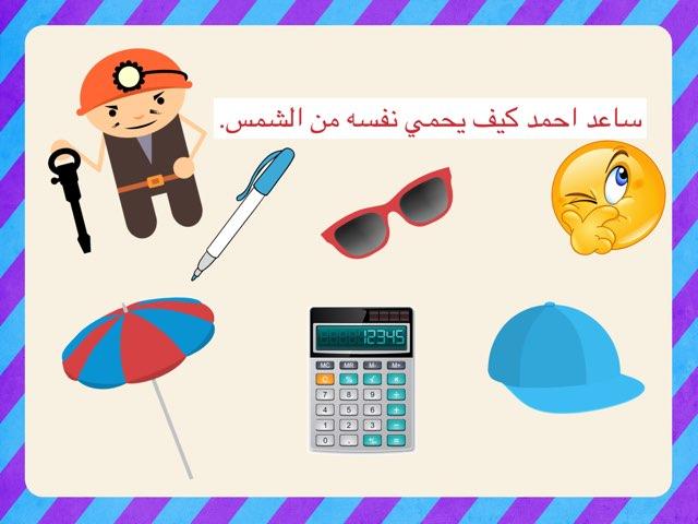 اسماء الخالدي  by Abdulrahman alkhaldy