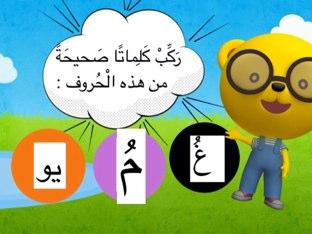 ل by Safra Alotaibi