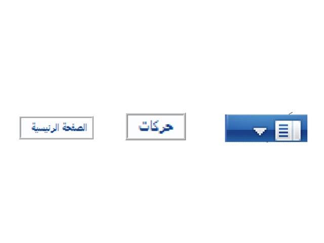 زر صانع  by Dalal Albahy