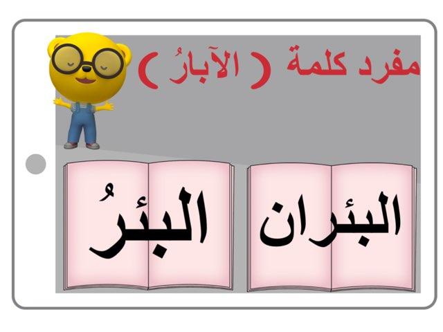 لعبة 125 by 3ishah  al3nezi