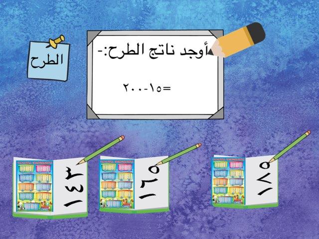لعبة 19 by Zainab.ali Zainab.ali