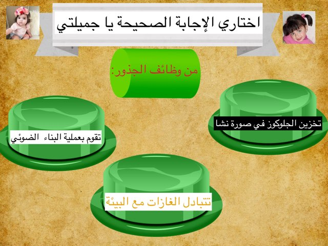 لعبة 298 by Ahmad ahmad