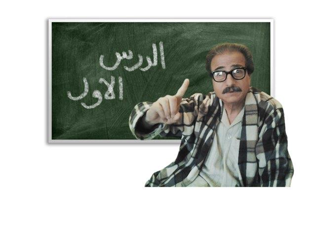 لعبة 27 by Mabarak Alalwi