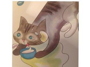 החתולה של איילת - פאזל by Rotem Morag-Bousso