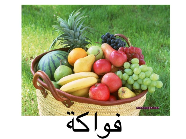 الغذاء الصحي وغير الصحي by Hadool KJ