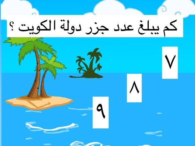 لعبة 43 by انفال الكندري