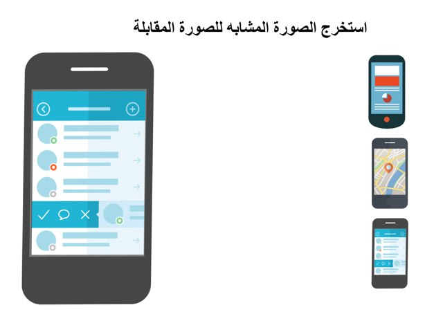 خبرة الاتصالات والمواصلات  by Sara Al Mutairi