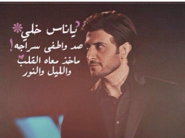 كم عدد by Abeer Abeer
