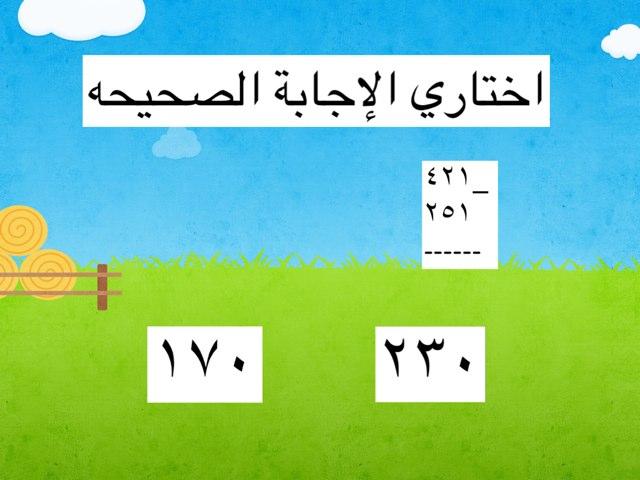طرح من ٣ارقام by Nawal ali