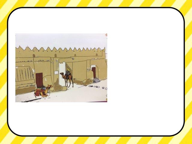 الكويت قديما by fajer alhammadi