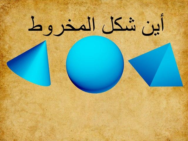 لعبة 3 by SaaSoso Saad
