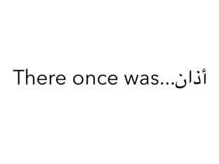 صلاة by maryam ali