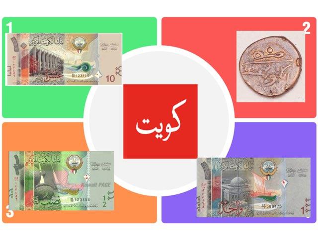 نقود by Anood Umhamani