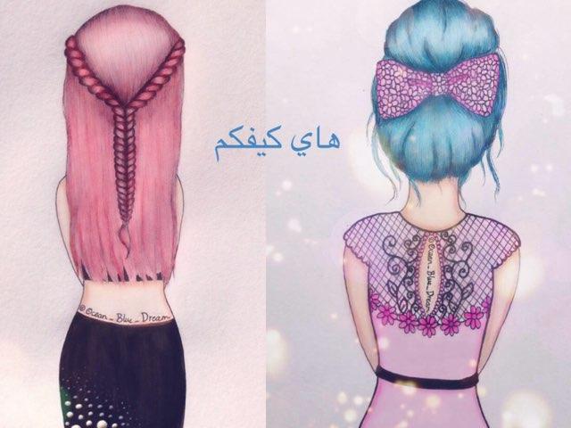 لعبة 35 by shadn .alghamdi