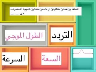 لعبة 8 by Dual alzahrani