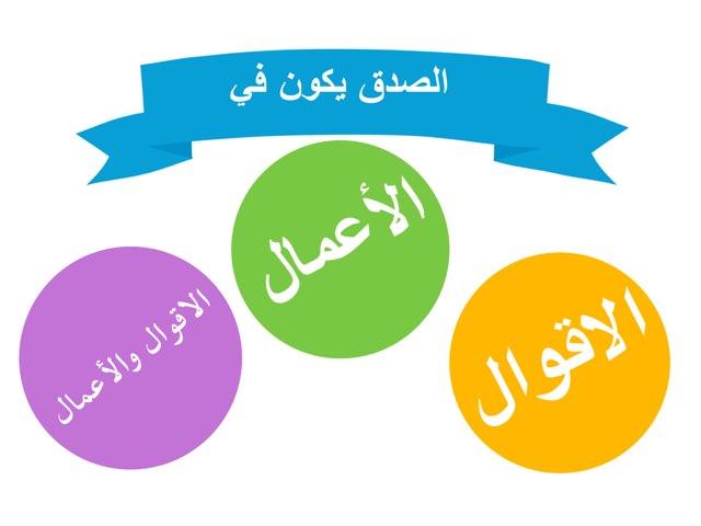 لعبة 15 by Amoonh Mm