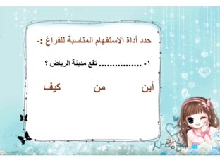 لعبة 25 by Mahawei alazmi