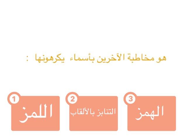لعبة 24 by ahood alde7anii
