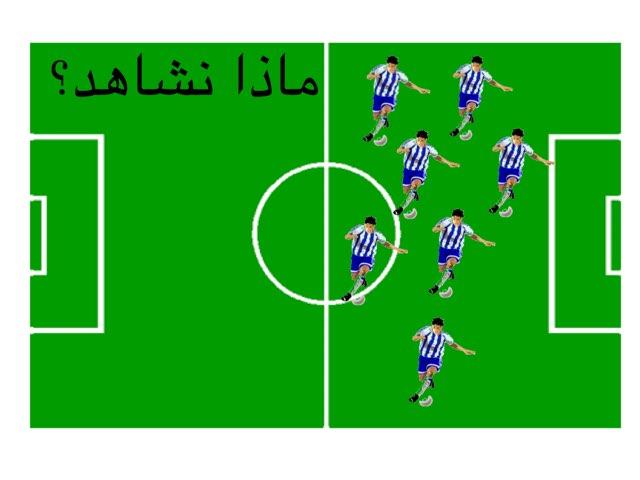 الجمع بالعدد ٥ by Hawraa naqi