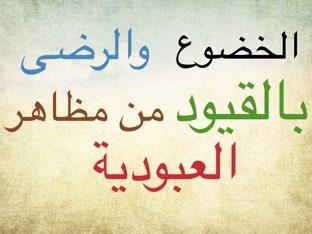 فكرة جزئية by Ali Hananfaleh