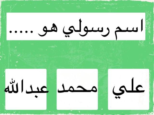 لعبة 114 by Abla Bashayer
