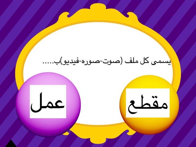 خامس -٢ by Bshayer alajmi