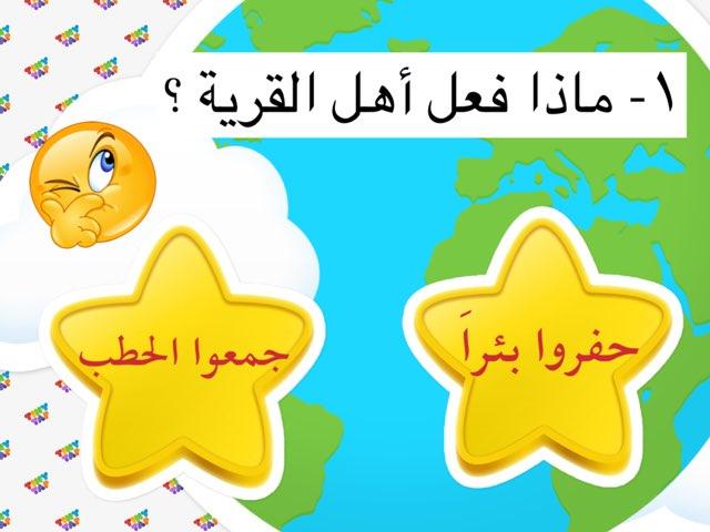 لعبة 122 by 3ishah  al3nezi