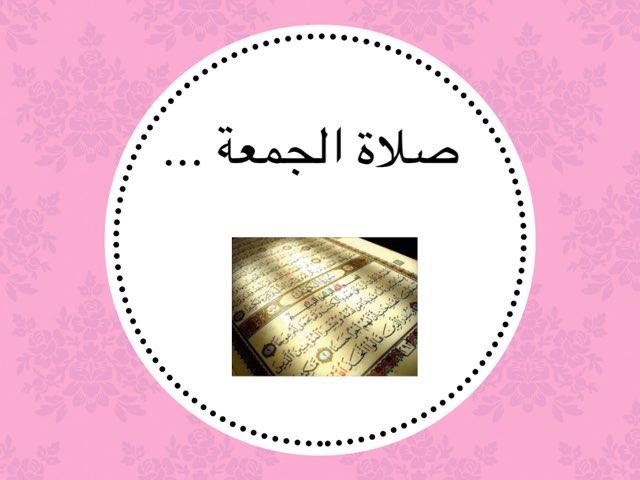صلاة الجمعة  by Hanno Ezz