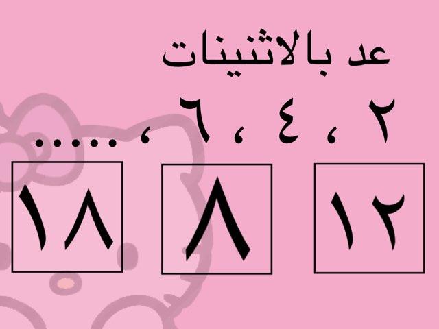 الصف الاول  by السيد فاروق