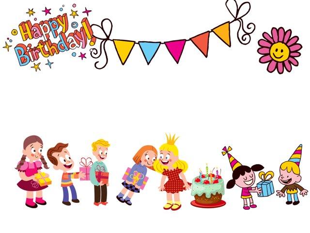 יום הולדת by הדסה גלבר