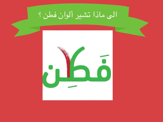 ١ by Haya AL harbi