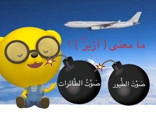 ازيز  by Safra Alotaibi