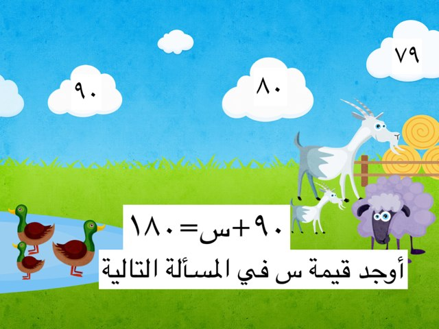 لعبة 35 by Zahra hatem Ali