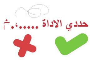 نشاط by Mesheal Suad