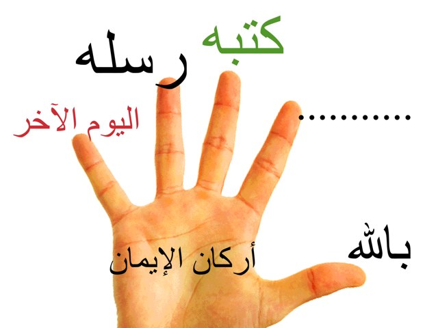 أركان by Abeer Abeer