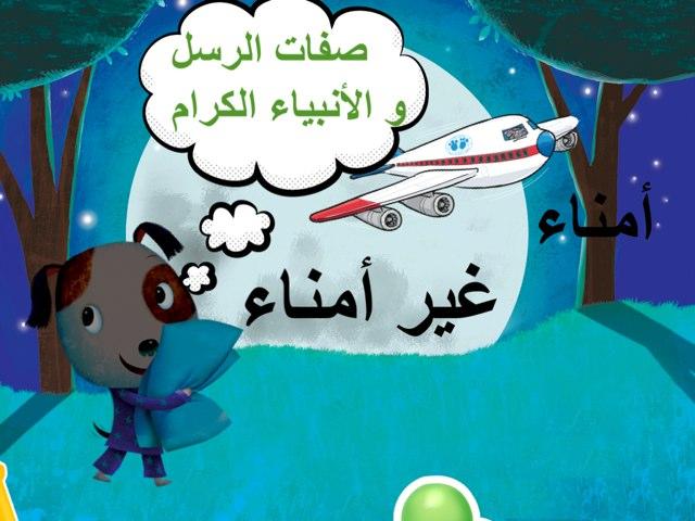 لعبة 26 by Fatema alosaimi