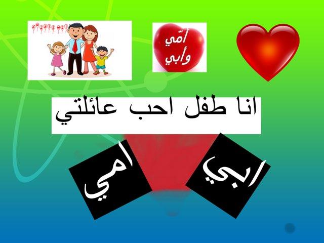 لعبة اطفال by حمودي الشهري
