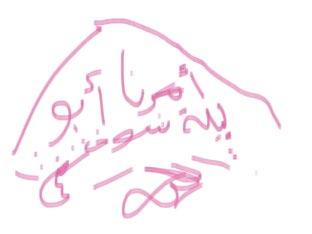 لعبة 36 by Heba mohmmed